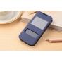 Фирменный чехол-книжка для Philips Xenium I908 синий с окошком для входящих вызовов и свайпом водоотталкивающи..