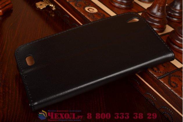 Фирменный чехол-книжка из качественной импортной кожи с мульти-подставкой застёжкой и визитницей для Филипс Ксениум И908 черный