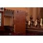 Фирменный чехол-книжка из качественной импортной кожи с мульти-подставкой застёжкой и визитницей для Филипс Кс..