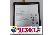 Фирменная аккумуляторная батарея 3000 mAh на телефон Philips Xenium I908  + гарантия