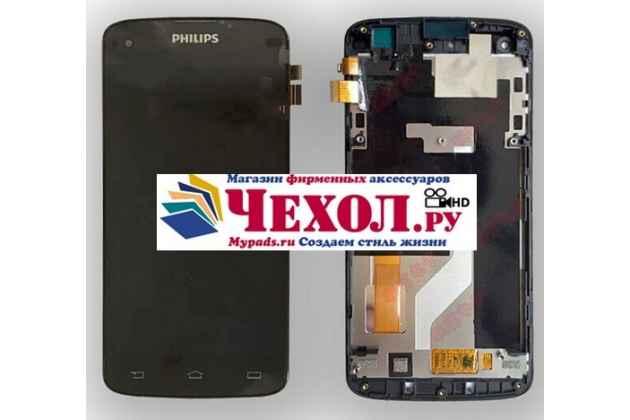 Фирменный LCD-ЖК-сенсорный дисплей-экран-стекло с тачскрином на телефон Philips Xenium I908 черный и инструменты для вскрытия + гарантия