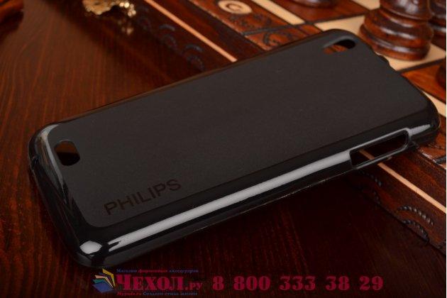 Фирменная ультра-тонкая полимерная из мягкого качественного силикона задняя панель-чехол-накладка для Philips Xenium I908 черная