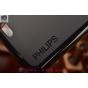 Фирменная ультра-тонкая полимерная из мягкого качественного силикона задняя панель-чехол-накладка для Philips ..
