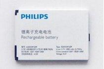 Фирменная аккумуляторная батарея 2100mah на телефон Philips W632/V726/X622/W725/W820 + гарантия
