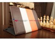 Чехол-обложка для PiPO M6 коричневый с оранжевой полосой кожаный..