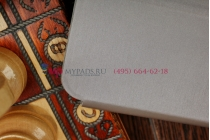 Фирменный оригинальный чехол-книжка для PiPO M6 Pro 32Gb 3G с вырезом под камеру серый