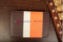 Чехол-обложка для PiPO U8 коричневый с оранжевой полосой кожаный