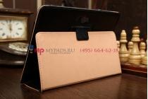Фирменный оригинальный чехол-книжка для PiPO Max M9 Pro 3G с вырезом под камеру