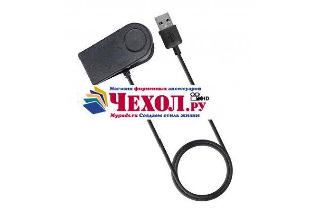 Фирменное оригинальное USB-зарядное устройство для умных смарт-часов Polar Loop 1 / Loop 2 + гарантия