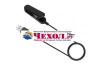 Фирменное оригинальное USB-зарядное устройство для умных смарт-часов Polar V800 + гарантия