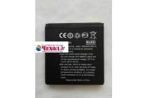 "Фирменная аккумуляторная батарея 3.7V 1700mAh 6.29Wh на телефон Prestigio MultiPhone 3500 DUO 3.5"" + инструменты для вскрытия + гарантия"
