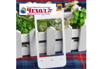 """Фирменный тачскрин на телефон Prestigio MultiPhone 3500 DUO 3.5""""  белый + инструменты для вскрытия + гарантия"""