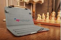 Чехол-обложка для Prestigio MultiPad PMP5080B коричневый с оранжевой полосой кожаный