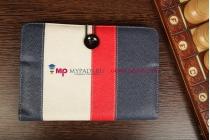 Чехол-обложка для Prestigio MultiPad PMP5080B синий с красной полосой кожаный