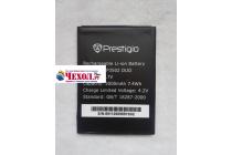 "Фирменная аккумуляторная батарея 3.7V 2000mAh 7.4Wh на телефон Prestigio MultiPhone PAP 3502 DUO 5.0"" + инструменты для вскрытия + гарантия"