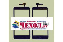 """Фирменный тачскрин на телефон Prestigio MultiPhone PAP 3502 DUO 5.0"""" черный + инструменты для вскрытия + гарантия"""