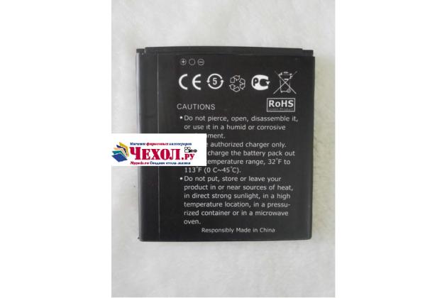 """Фирменная аккумуляторная батарея 2000mAh телефон Prestigio MultiPhone 5507 DUO 5.0"""" + инструменты для вскрытия + гарантия"""