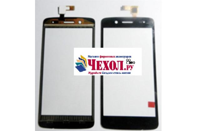 """Фирменный тачскрин на телефон Prestigio MultiPhone 5507 DUO 5.0"""" черный + инструменты для вскрытия + гарантия"""