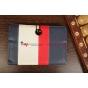 Чехол-обложка для Prestigio MultiPad PMP5588C синий с красной полосой кожаный