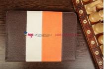 """Чехол-обложка для Prestigio MultiPad PMP5597D коричневый кожаный """"Deluxe"""""""