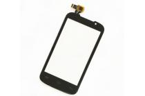 """Фирменный тачскрин на телефон Prestigio MultiPhone 3400 DUO 4.0"""" черный + инструменты для вскрытия + гарантия"""