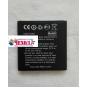Фирменная аккумуляторная батарея 3.7V 1700mAh 6.29Wh на телефон Prestigio MultiPhone PAP4020 DUO 4.0