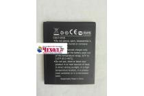 "Фирменная аккумуляторная батарея 3.7V 1850mAh 6.85Wh на телефон Prestigio MultiPhone PAP4500 DUO 4.5"" + инструменты для вскрытия + гарантия"