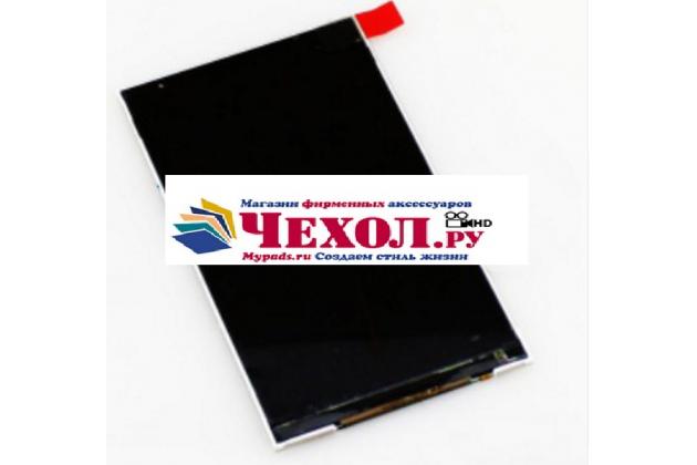 """Фирменный LCD-ЖК-сенсорный дисплей-экран-стекло с тачскрином на телефон Prestigio MultiPhone PAP4500 DUO 4.5"""" + гарантия"""
