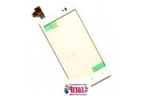 """Фирменный тачскрин на телефон Prestigio MultiPhone PAP 4505 DUO 4.5""""  белый + инструменты для вскрытия + гарантия"""