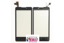 """Фирменный тачскрин на телефон Prestigio MultiPhone PAP 4505 DUO 4.5"""" черный + инструменты для вскрытия + гарантия"""