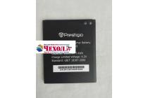 "Фирменная аккумуляторная батарея 3.7V 2000mAh 7.4Wh телефон Prestigio MultiPhone 5044 Duo 5.0"" + инструменты для вскрытия + гарантия"