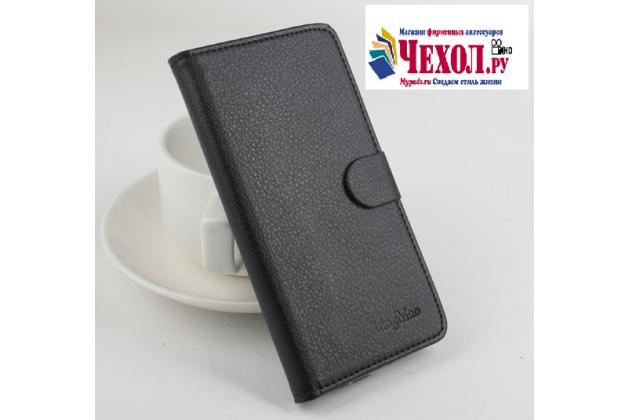 """Фирменный чехол-книжка для Prestigio MultiPhone 5044 Duo 5.0"""" с визитницей и мультиподставкой черный кожаный"""