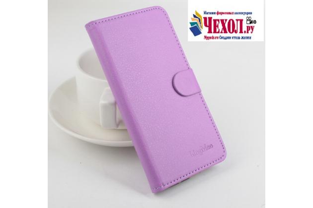 """Фирменный чехол-книжка для  Prestigio MultiPhone 5044 Duo 5.0"""" с визитницей и мультиподставкой фиолетовый кожаный"""