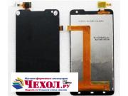Фирменный LCD-ЖК-сенсорный дисплей-экран-стекло с тачскрином на планшет Prestigio MultiPhone 5044 Duo 5.0