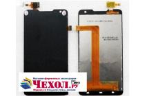 """Фирменный LCD-ЖК-сенсорный дисплей-экран-стекло с тачскрином на планшет Prestigio MultiPhone 5044 Duo 5.0"""" черный и инструменты для вскрытия + гарантия"""