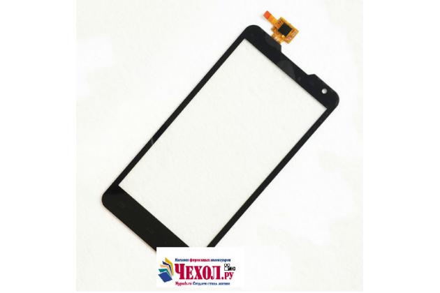 """Фирменный тачскрин на телефон Prestigio MultiPhone 5044 Duo 5.0"""" черный + инструменты для вскрытия + гарантия"""