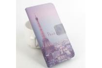 """Фирменный уникальный необычный чехол-подставка для Prestigio MultiPhone 5044 Duo 5.0""""  """"тематика Париж"""""""
