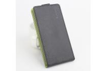 """Фирменный оригинальный вертикальный откидной чехол-флип для Prestigio MultiPhone 5300 DUO 5.3"""" черный кожаный"""