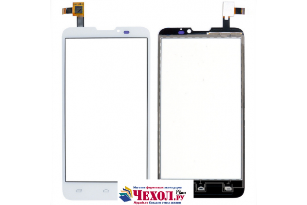 """Фирменный тачскрин на телефон Prestigio MultiPhone 5300 DUO 5.3""""  белый + инструменты для вскрытия + гарантия"""