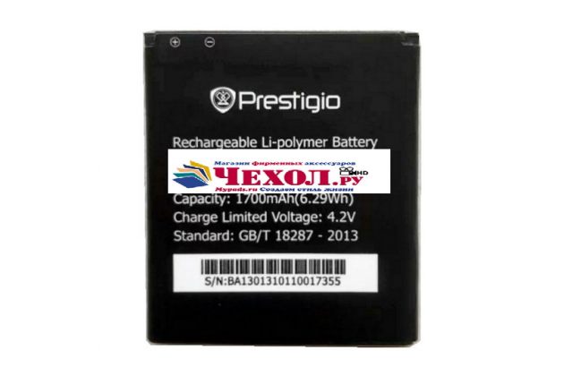"Фирменная аккумуляторная батарея 3.7V 1700mAh 6.29Wh на телефон Prestigio MultiPhone PAP5400 DUO"" + инструменты для вскрытия + гарантия"