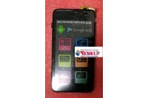 """Фирменный LCD-ЖК-сенсорный дисплей-экран-стекло с тачскрином на телефон Prestigio MultiPhone PAP5400 DUO"""" черный + гарантия"""