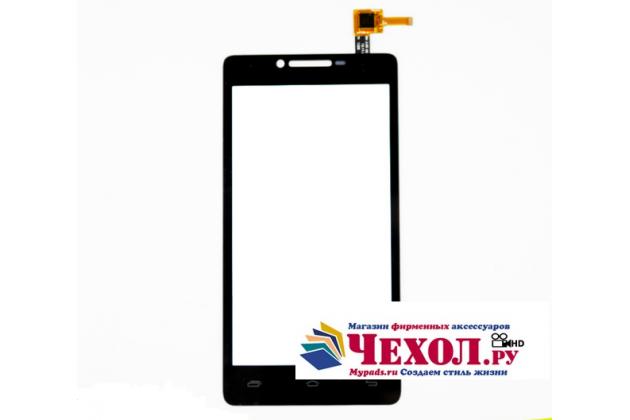 """Фирменный тачскрин на телефон Prestigio MultiPhone 5500 DUO 5.0"""" черный + инструменты для вскрытия + гарантия"""