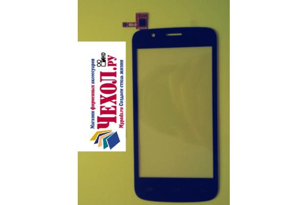 """Фирменный тачскрин на телефон Prestigio Multiphone 5453 DUO 4.5"""" черный + инструменты для вскрытия + гарантия"""