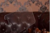 Защитное закалённое противоударное стекло премиум-класса с олеофобным покрытием совместимое и подходящее на телефон Prestigio Muze K5