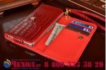 Фирменный роскошный эксклюзивный чехол-клатч/портмоне/сумочка/кошелек из лаковой кожи крокодила для телефона Prestigio Wize E3. Только в нашем магазине. Количество ограничено