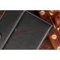 Чехол-обложка для Prology Evolution Tab 900 3G HD черный кожаный