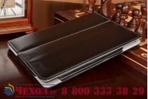 Фирменный оригинальный чехол-обложка для Qumo Sirius 890 с вырезом под камеру черный