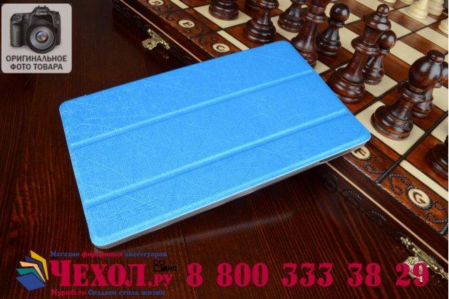 Фирменный оригинальный чехол-обложка для Qumo Vega 8008W с вырезом под камеру синий