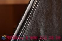 Фирменный оригинальный чехол-обложка для Ramos i9 с вырезом под камеру