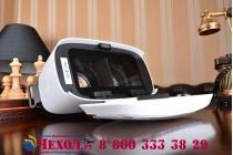 """Фирменный оригинальный Шлем Виртуальной Реальности/ 3D- очки/ VR- шлем Reboto Virglass White Mirage для телефонов 4.5""""-6.0"""" дюймов"""